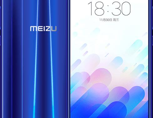 Meizu X, colores premium con Helio P20