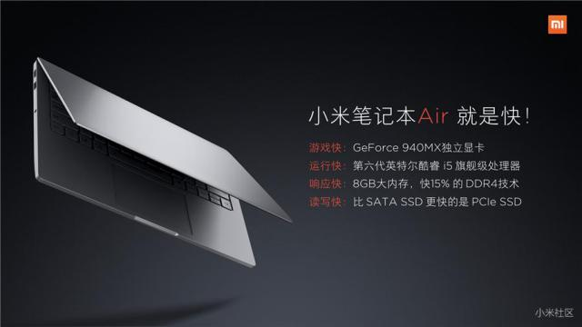 xiaomi-mi-notebook-air 4g