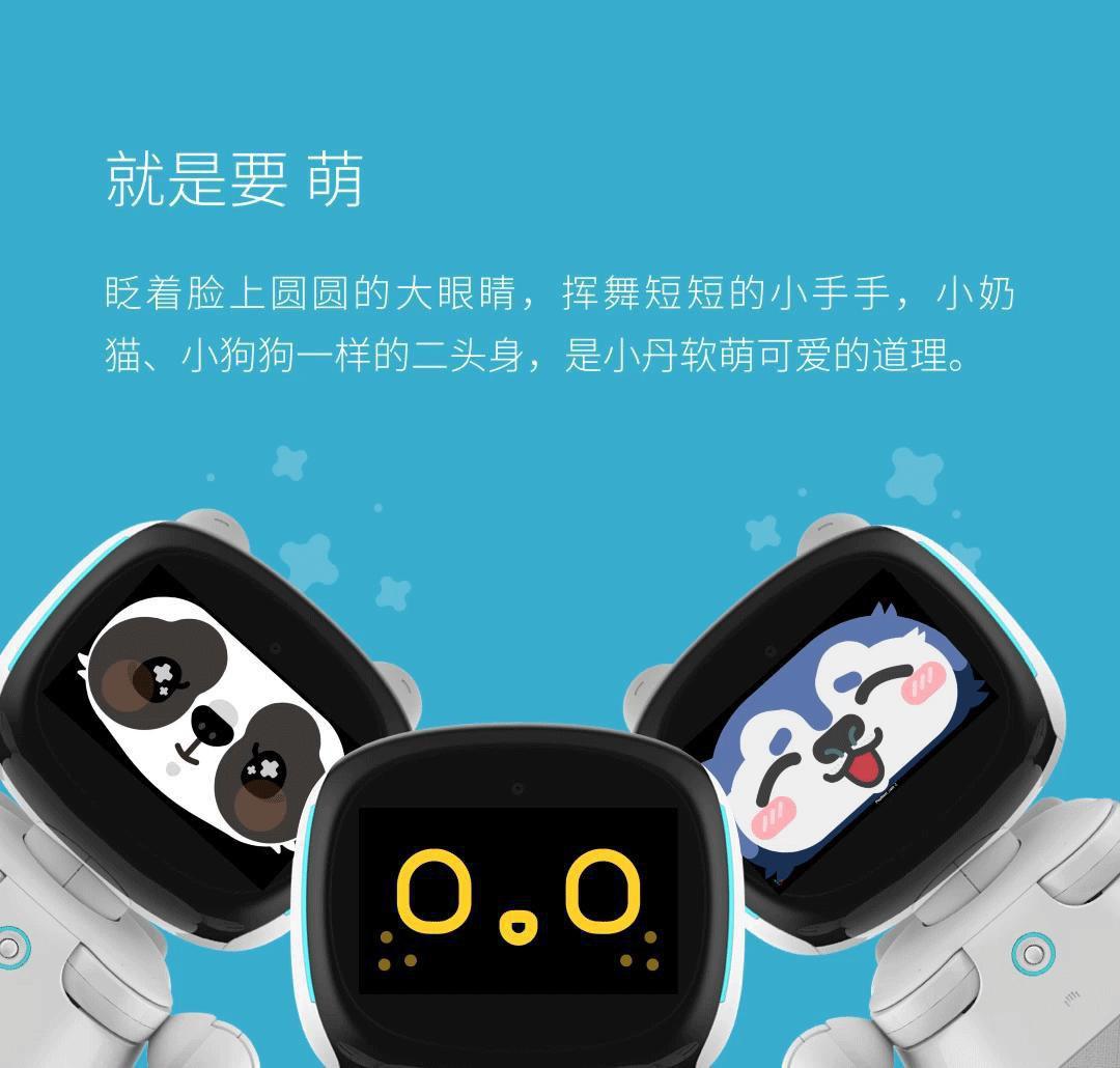 Xiaomi Xiaodan