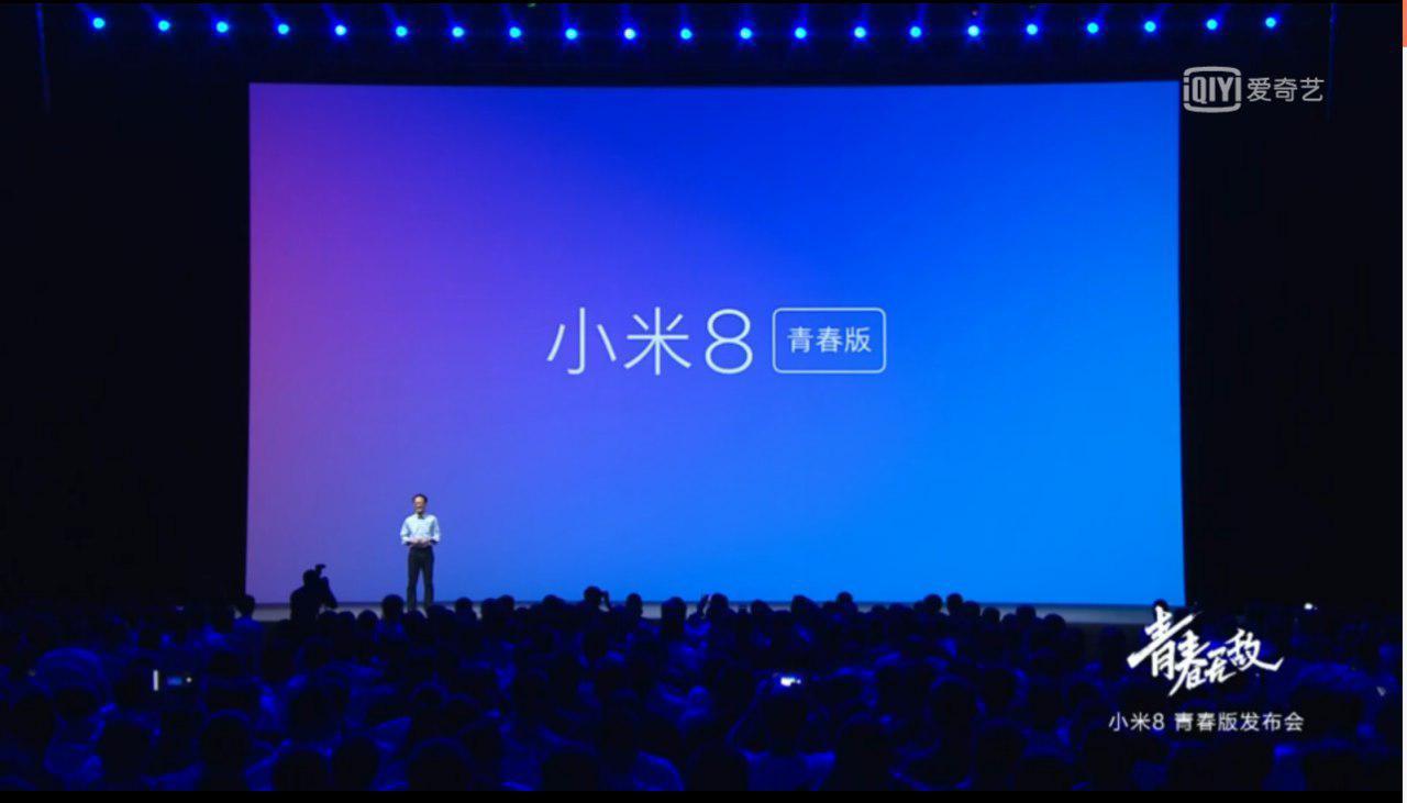 Xiaomi Mi 8 Lite Edition