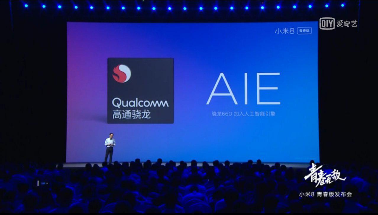 Qualcomm Snapdragon 660 en Mi 8 Lite