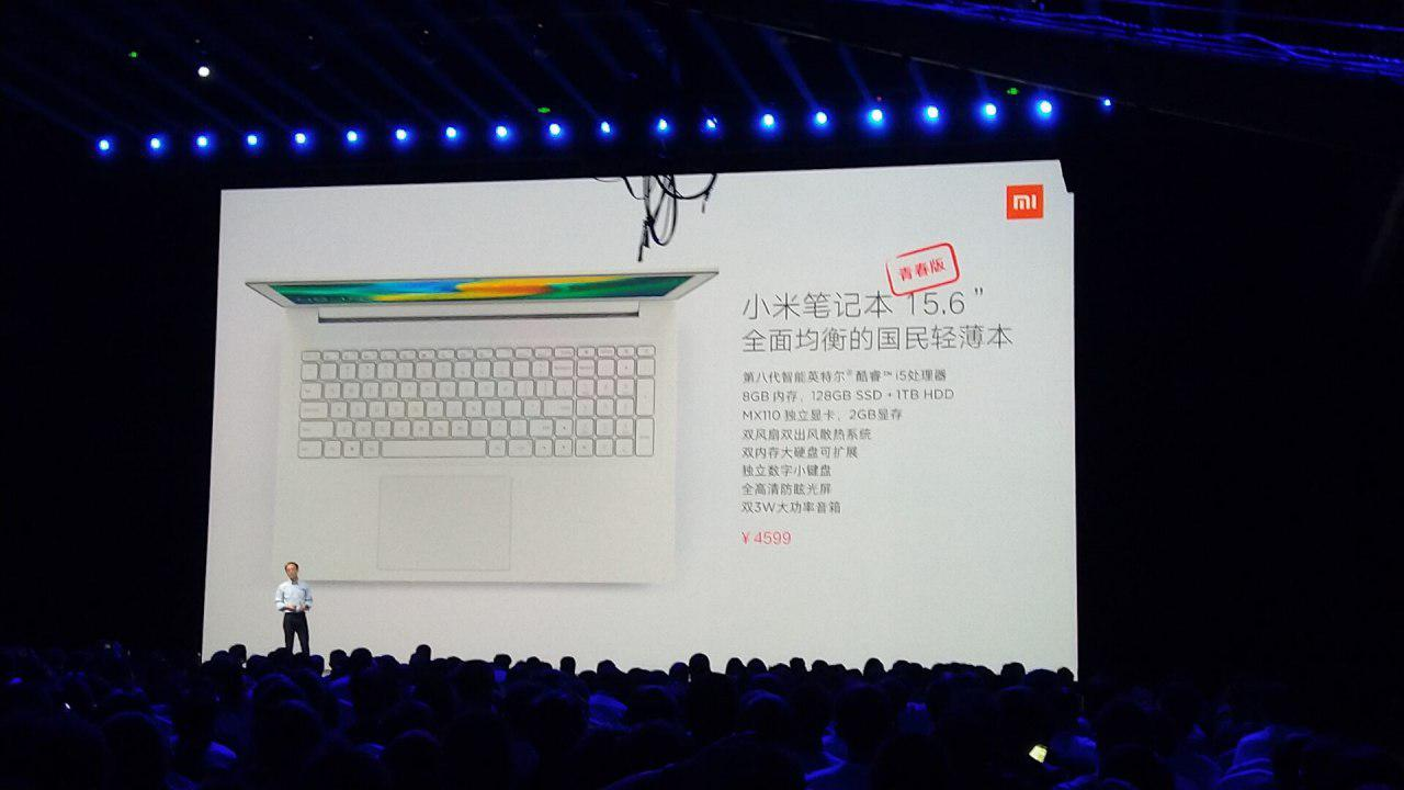 "Xiaomi Laptop 15.6"""