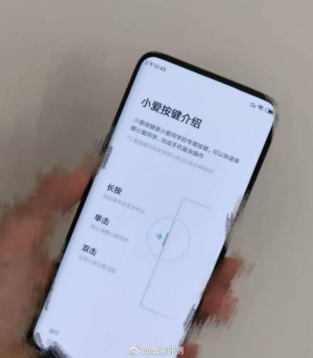 Xiaomi LEX