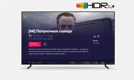 Samsung Electronics sigue consolidando su HDR10+