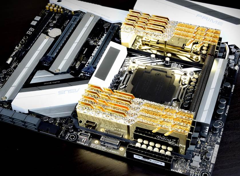 G.SKILL RGB DDR4-4266MHz