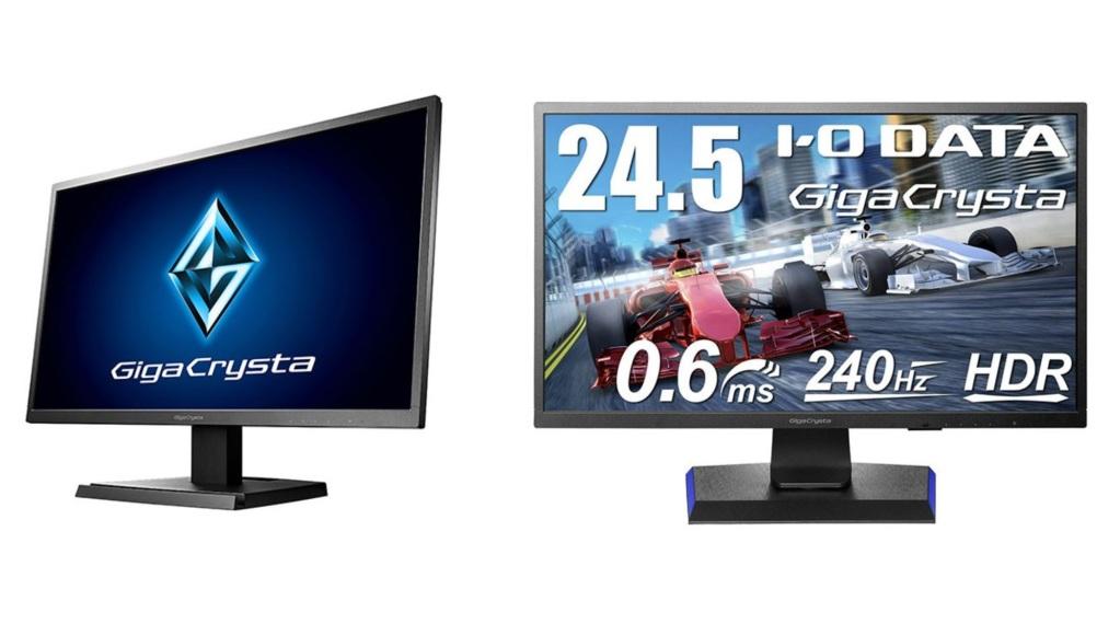 GigaCrysta: nuevos monitores gaming de IO Data