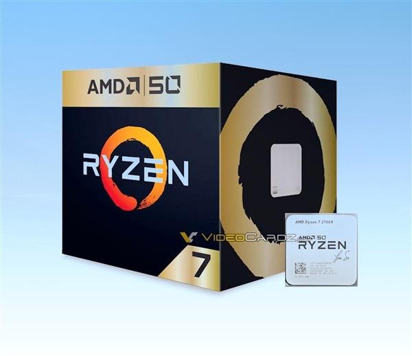 Ryzen 7 2700X Edición 50 Aniversario conmemorativo