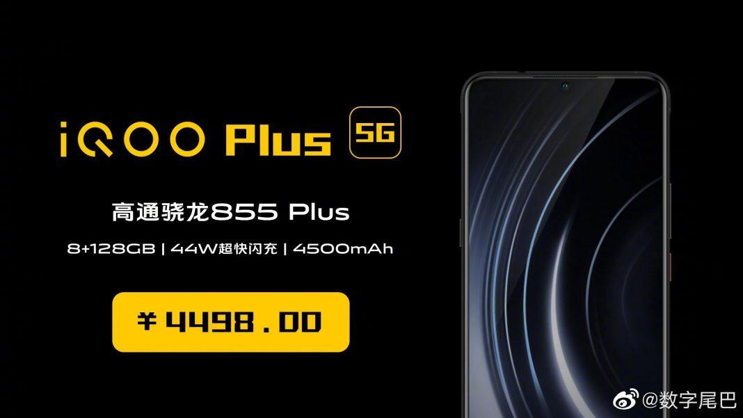 iQOO Plus 5G con carga rápida de 44W es filtrado