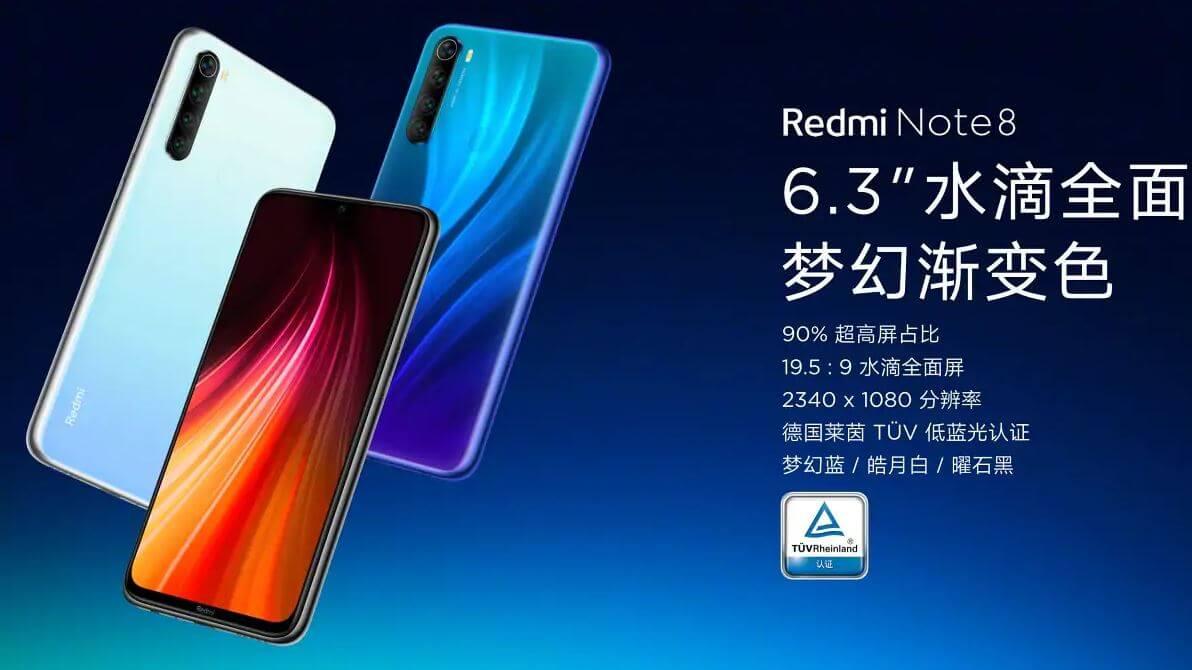 Redmi Note 8 con un cupón descuento = a 115€