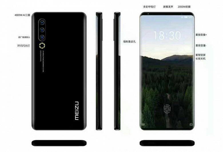 Meizu 17 con una increíble pantalla curva se filtra