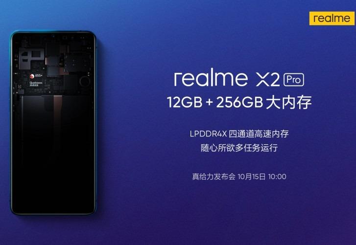 Realme X2 Pro con hasta 12GB de RAM y 256GB de ROM