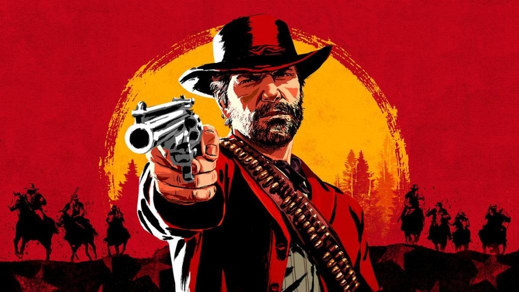 Red Dead Redemption 2 PC llegará en noviembre