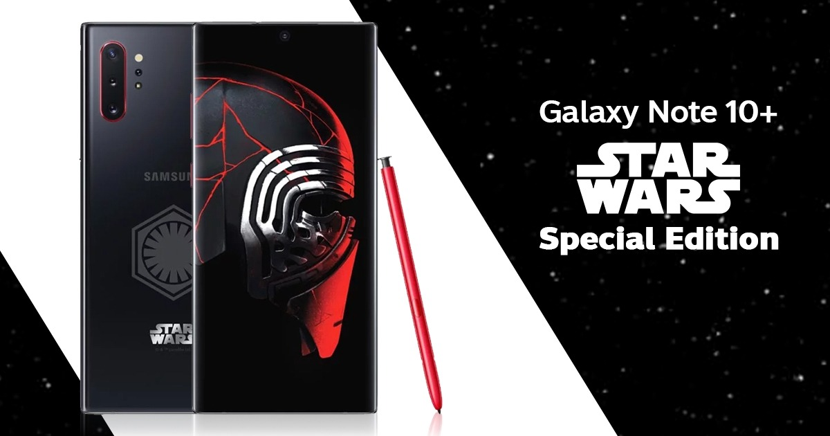 Samsung Galaxy Note10 Star Wars Special Edition