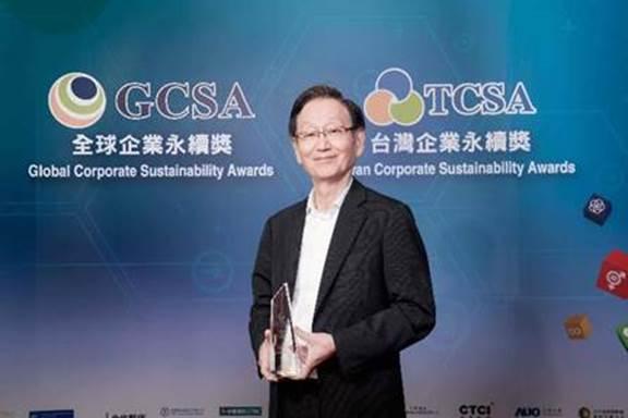 Las prácticas sostenibles de ASUS reciben nueve premios