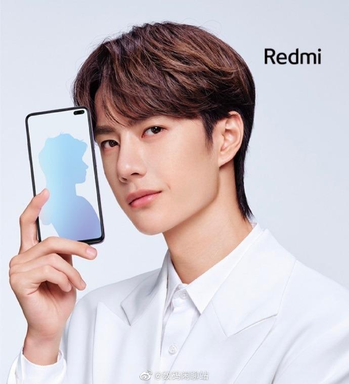 Redmi K30 aparece en un póster oficial de Xiaomi