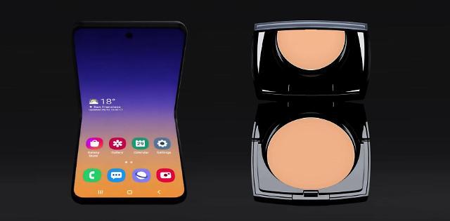 Galaxy Bloom podría ser el sucesor de Galaxy Fold