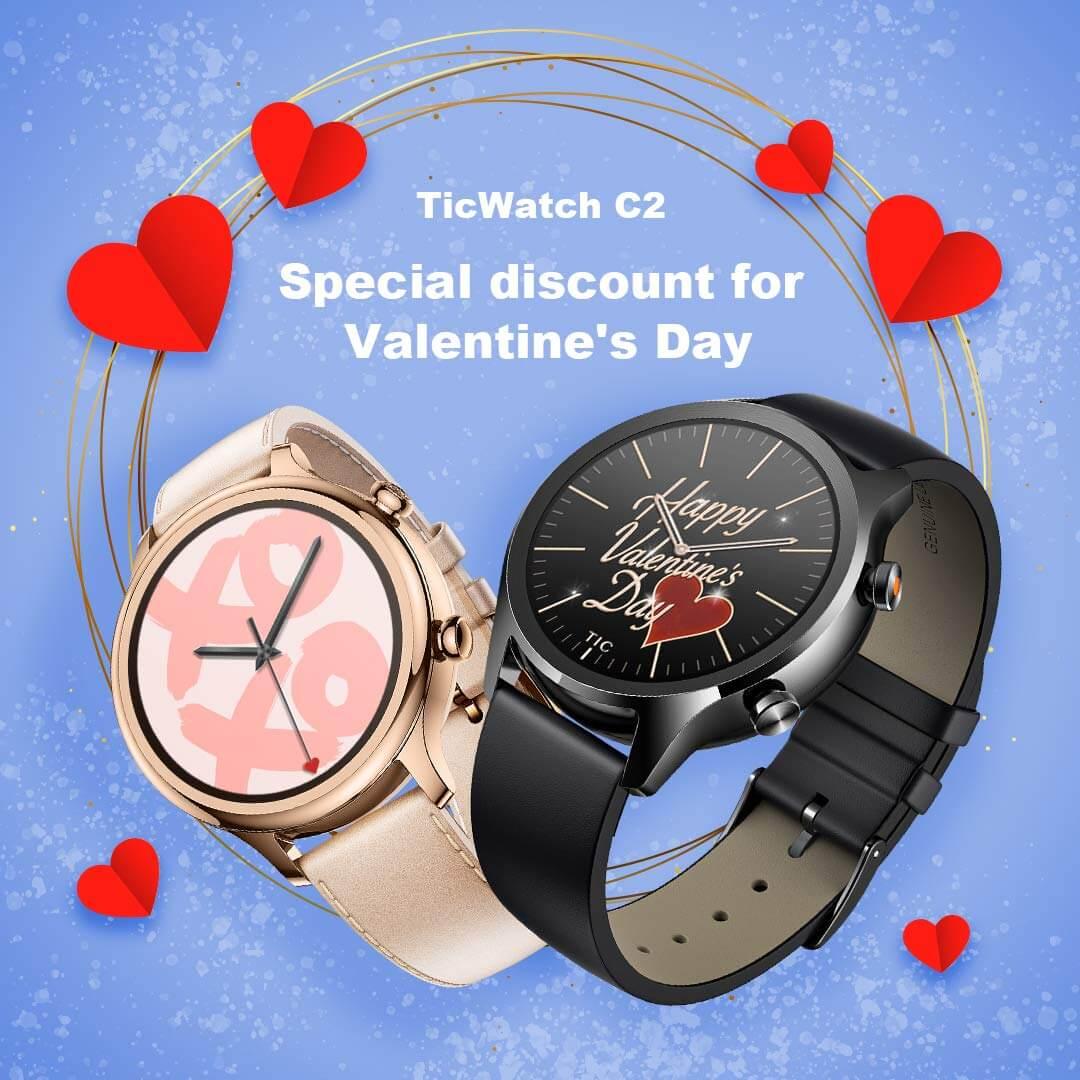 Oferta Flash para San Valentín: Ticwatch C2