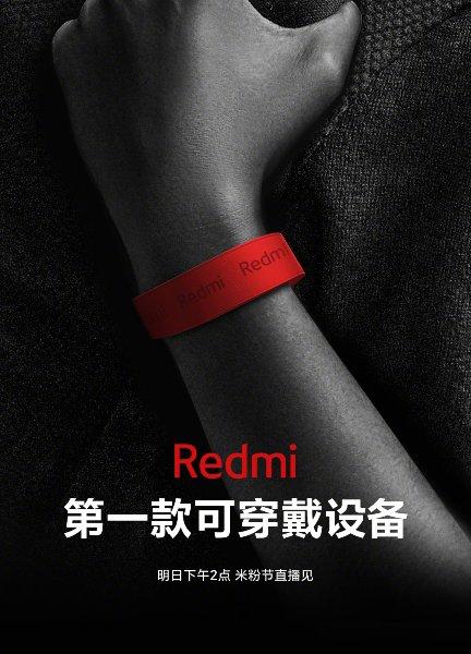 Redmi SmarBand, oficial desde hoy y a un precio de risa
