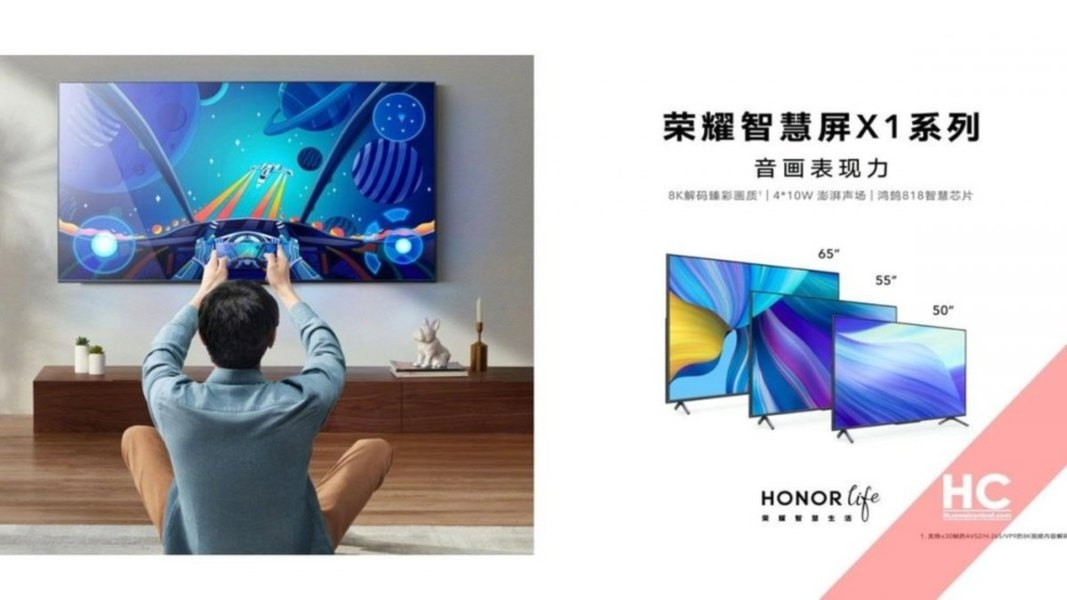 HONOR Vision Serie X1