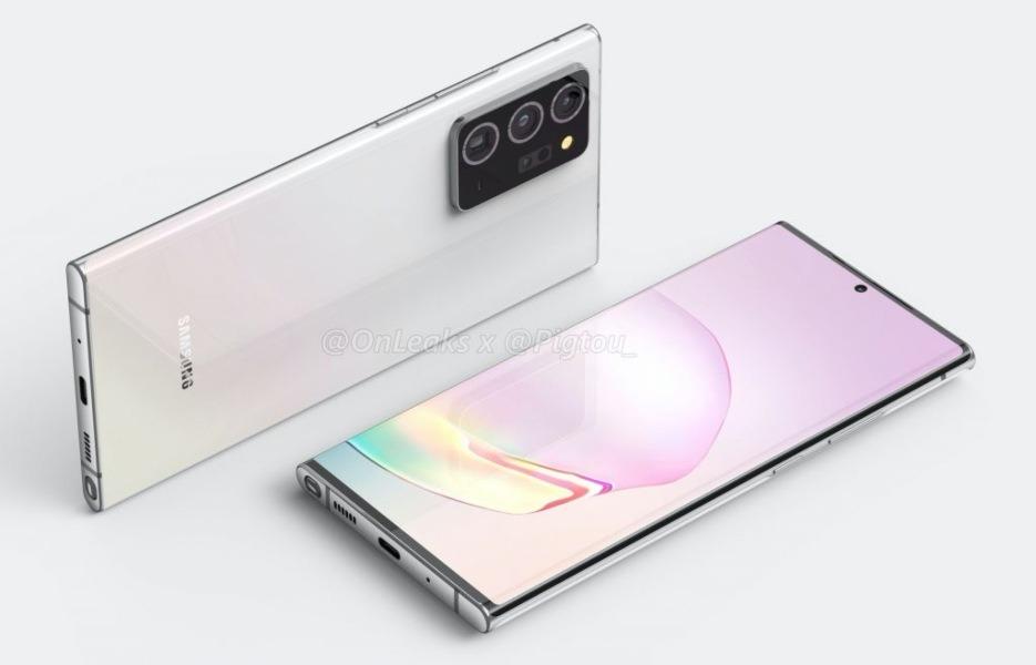 Samsung Galaxy Note20 Plus