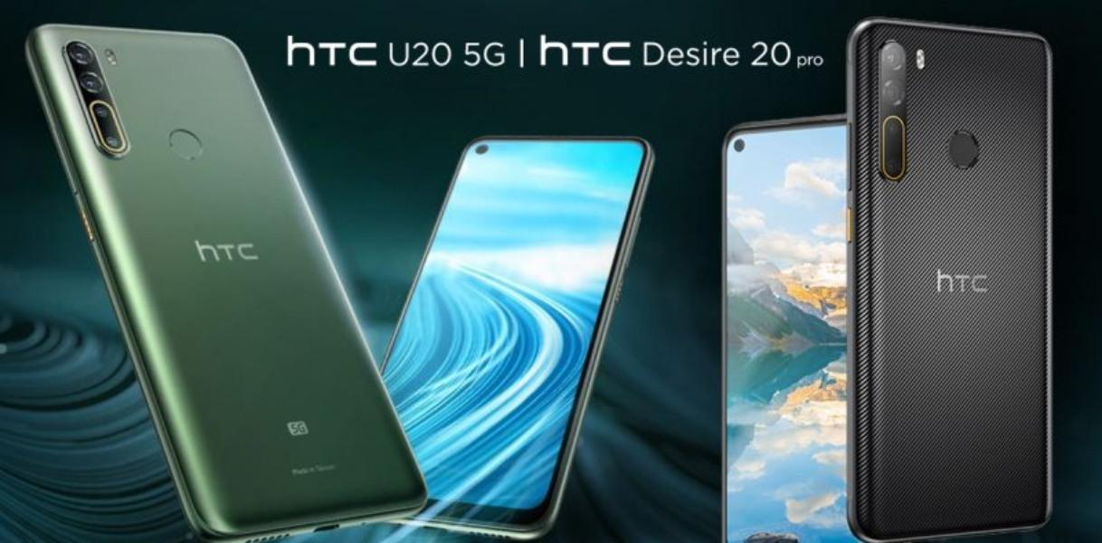 U20 5G y Desire 20 Pro