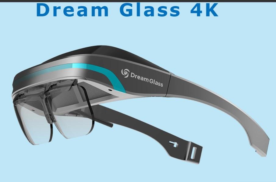 Dream Glass 4K - Lanzamiento de gafas de realidad aumentada portátiles y privadas