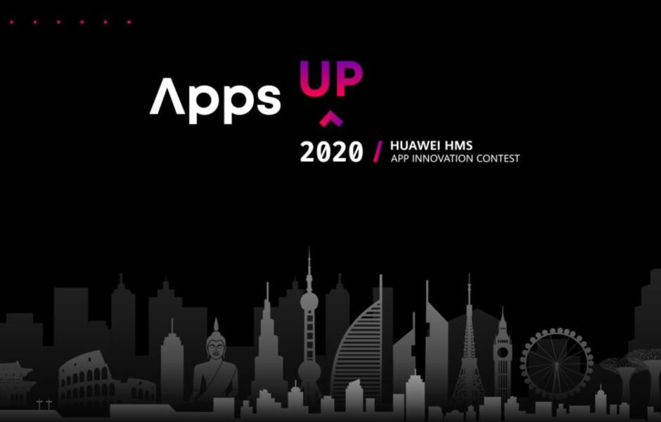Huawei lanza un concurso para desarrolladores de apps