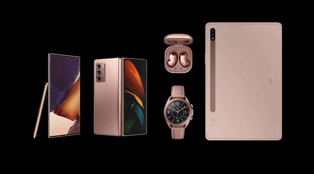 Cinco nuevos dispositivos Galaxy presentado hoy por Samsung