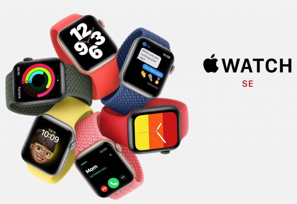Apple Watch SE es el más asequible que jamás hayan creado