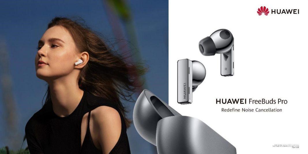 Nueva función de grabación en audio de alta calidad para HUAWEI FreeBuds Pro
