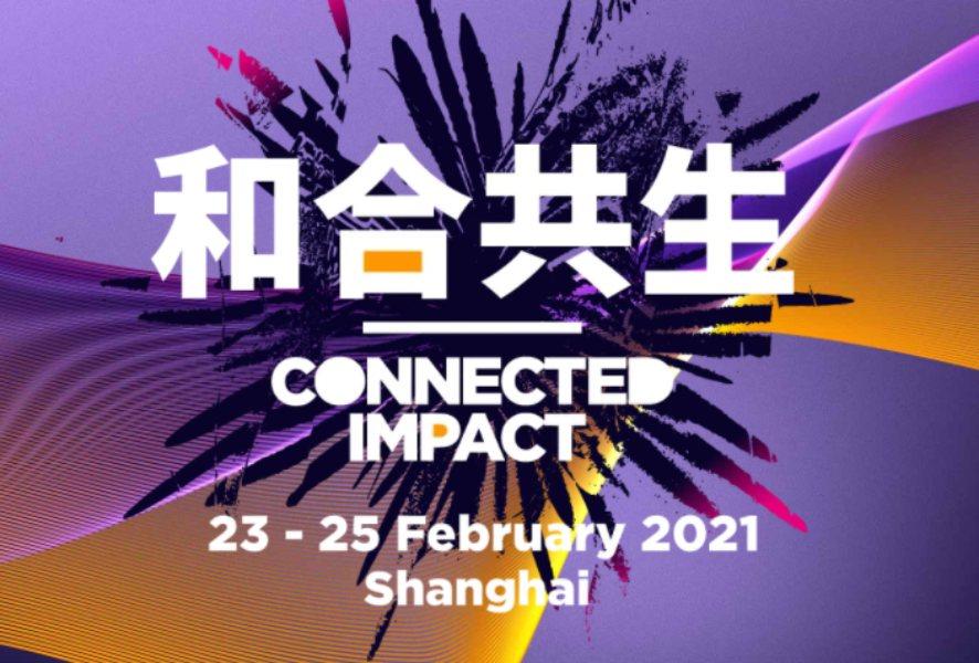 Mobile World Congress Shanghai trae novedades de Oppo