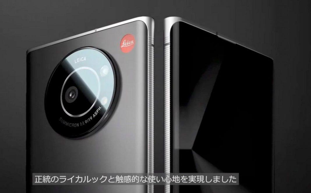 Leitz Phone 1, el primer teléfono inteligente de Leica