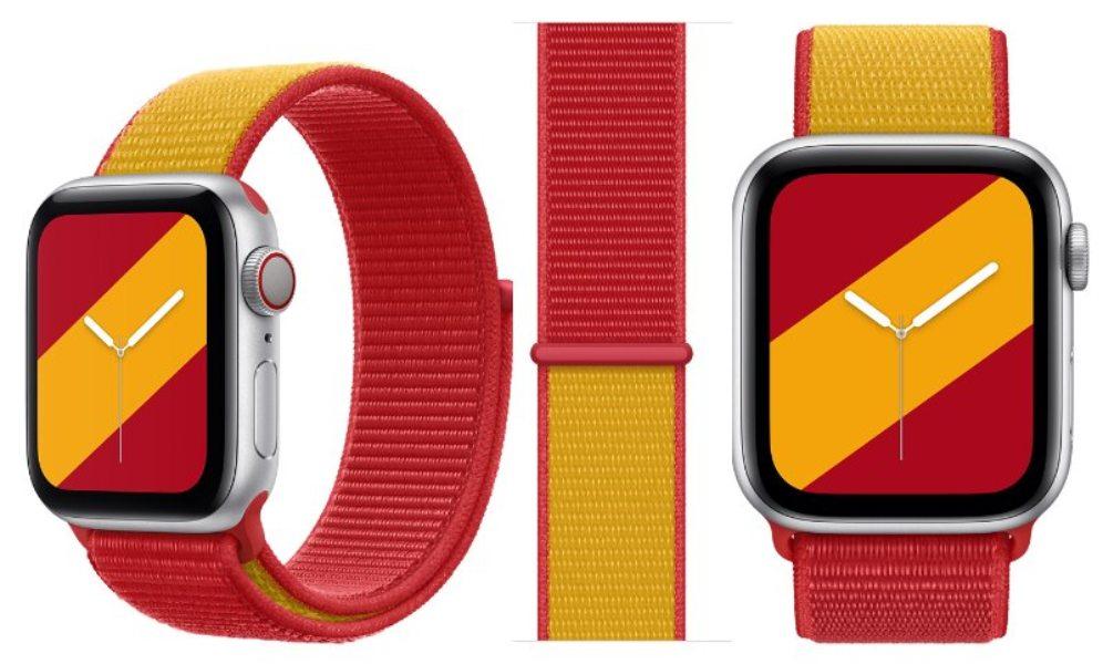 Colección internacional de edición limitada del Apple Watch: pulseras y watchfaces