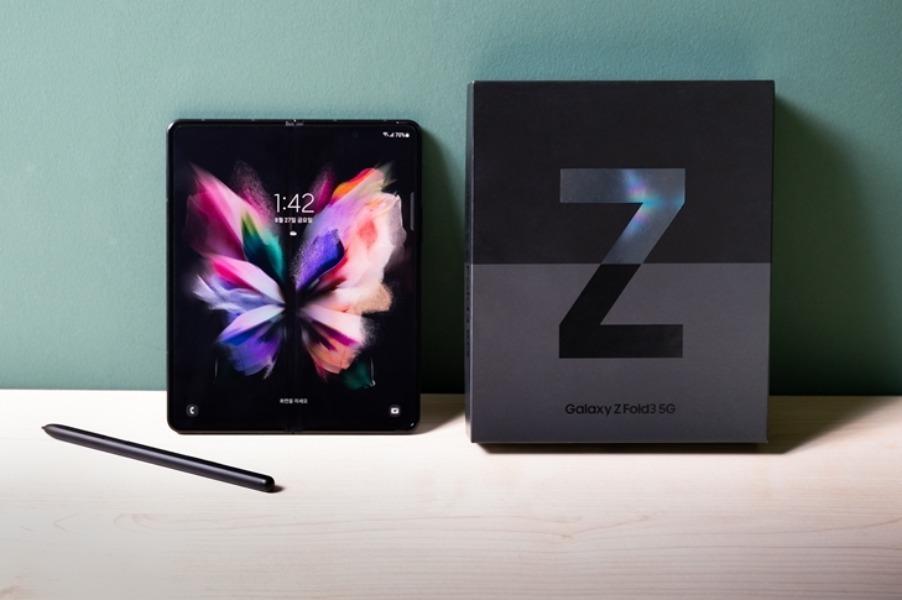 Guía de uso de Galaxy Z Fold3 5G para exprimirlo